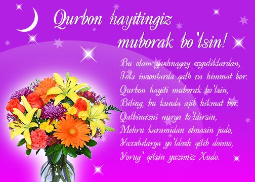 Поздравления с хаитом на узбекском языке