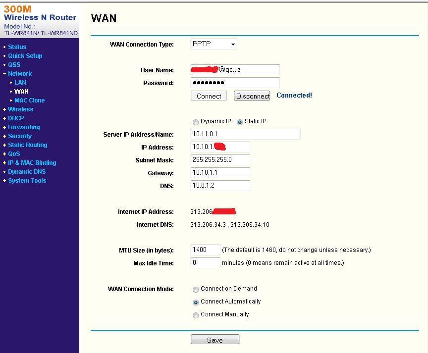Как сделать ip адрес не видимым - Urbiznes.ru