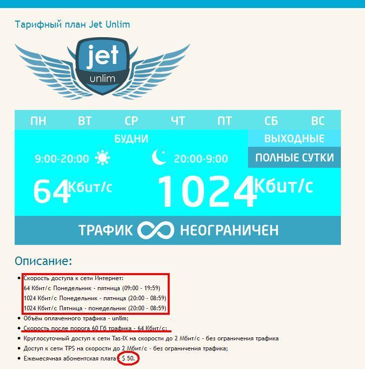 [Новости] TPS вносит изменения