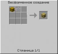https://img.uforum.uz/thumbs/igfcuwa587498.png